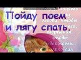 «картинки» под музыку машуня и мишка  - маша і ведмідь  ( remix 2011).. Picrolla