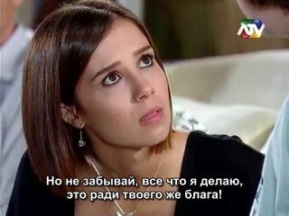 Duas caras / Два лица (рус. субтитры) - 70-72 серии