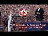 Shahzoda va Alisher Fayz - Qilpillama