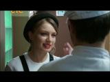 Макс и Катя в сериале