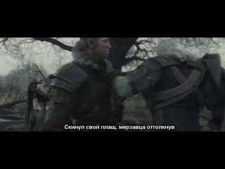 Литерал - The Witcher 3- Wild Hunt