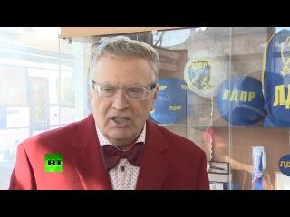 Жириновский о Европе, о Крыме, о Косово (07.03.2014) HD 720