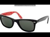 Ray Ben под музыку Calvin Harris feat &amp Pitbull &amp Dj Class - Ne-Yo(2012)(песня из рекламы пепси). Picrolla
