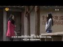Скреплено поцелуем  Sealed with a Kiss  Qian Shan Mu Xue (Китай, 2011) 1330 серии русские субтитры