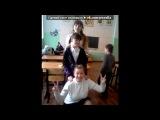 ) под музыку Й.Брамс - Венгерский танец №5. Picrolla