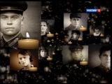 Светлой памяти павших в борьбе против фашизма. Минута молчания (9 мая 2014)