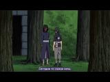 Naruto Shippuuden - 359 Серия