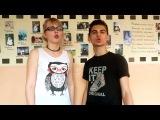 Дебютный клип выпускников 2014