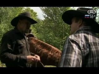 Следопыт (Mantracker) 7 сезон 12 серия