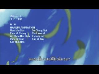 [EN]: Naruto Shippuuden Ending 22