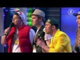 КВН Сборная Чечни - 2014 Высшая лига Третья 1-8 Музыкальный номер