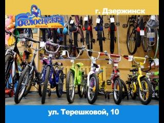 Где купить велосипед?