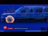 Как устроена безопасность лимузина