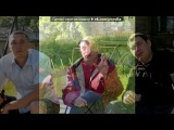 двор под музыку Веселые Украинские песни - САМОГОНОЧКА. Picrolla