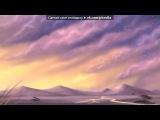 «Панорамы прайдленда» под музыку Король Лев 2 - Он живет в тебе. Picrolla