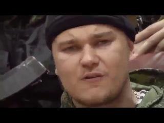 Русская Православная- Донецкое ополчение читает рэп