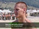 горный спецназ ВВ МВД России. Хацавита