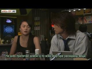 Kimi ga Omoide ni Naru Mae ni 4