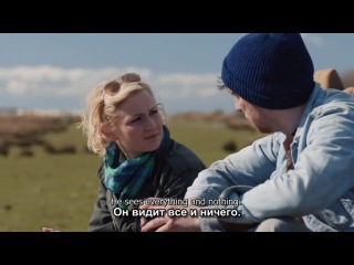 Хинтерланд/Hinterland/1 сезон 4 серия/Финал/Русские субтитры!