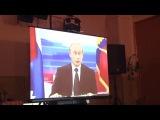 Поздравление от В.В. Путина. Свадьба