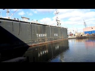 30 Спуск подводной лодки на воду) 28 Марта 2014