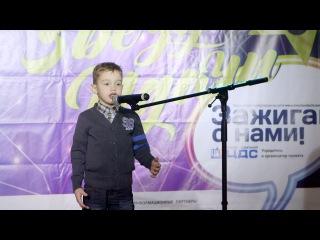 Кирилл Зайцев - Бородино (стих)
