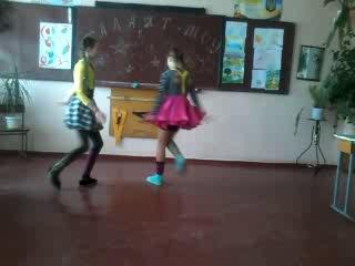танец пепи