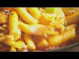 Давай поужинаем / Let's Eat / Shiksyareul Habshida [2013] серия 4 озвучка Elegra
