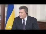 Без купюр. Интервью с Президентом Украины Виктором Януковичем (02.04.2014)