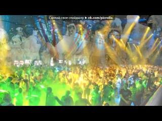 «ибица» под музыку Club music - Хочу на Ибицу. Picrolla