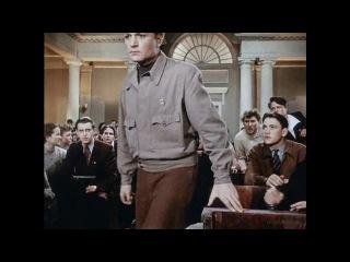 Разные Судьбы - Советский художественный фильм 1956 года Мелодрама Молодые ленинградцы, вчерашние школьники, всту