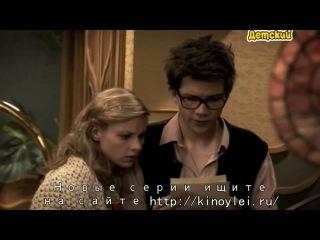 Комната 13 / Hotel 13 - (70 серия)