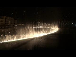 Самый большой красивый поющий и танцующий фонтан в мире. Дубай.