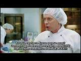 Кухня • 3 сезон • 59 серия