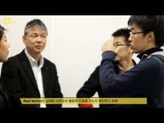 [네파] 네파 2014 SS REAL MOTION(리얼모션) 설명 편_네파TV티비