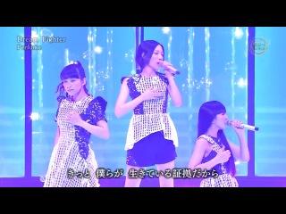 [LIVE] Perfume - Dream Fighter [Shinsai Kara Ichinen ''Ashita he'' | NHK |10.03.2014]