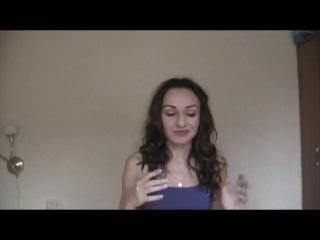 Виктория Исаева - Технология Индукция Энергетика Реализация    vk.com/club30454814