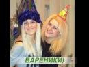 Евгеша,с Днём Рождения)
