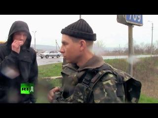 Украина. Противостояние Д/Ф (RT 2014) HD