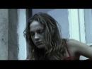 Тебя зовут Юстина Masz na imie Justine (2005)