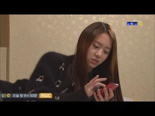 Krystal Jung - Hey Stupid