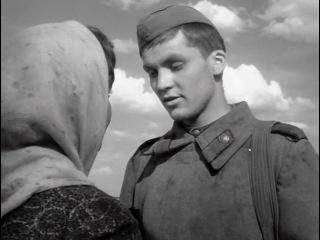 Баллада о солдате - Я вернусь, мама!