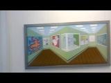 Удивительная оптическая иллюзия на картине elbdbntkmyfz jgnbxtcrfz bkk.pbz yf rfhnbyt