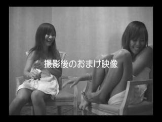 Spitting Japanese Femdom