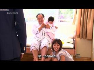Трое Пап и Одна Мама [2008] / Папаши / One Mom and Three Dads - 11