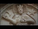 BBC. Мировые сокровища культуры. Ассизи. San Francesco d'Assisi.