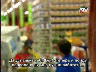 Duas caras / Два лица (рус. субтитры) - 64-65 серии