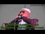Красивый Азан, исполняет брата Камалуддин