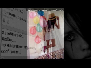 Флиртомания под музыку Birdy Wings OST трейлер Любовь сквозь время Winters Tale 2014 Picrolla