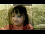 Webcam Toy под музыку DmTee - дружба-любовь. Picrolla